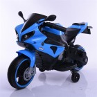 FT-8798 Small Blue 6v Kids Ride on Motorcycle With Light and Mp3